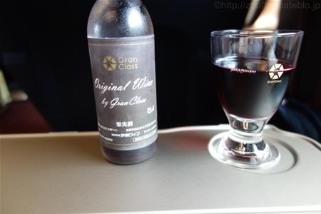 北陸新幹線グランクラスのアルコール