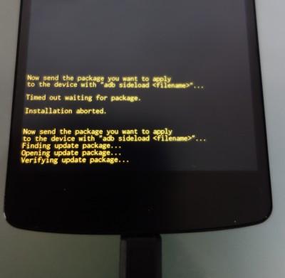 Android6.0手動アップデート