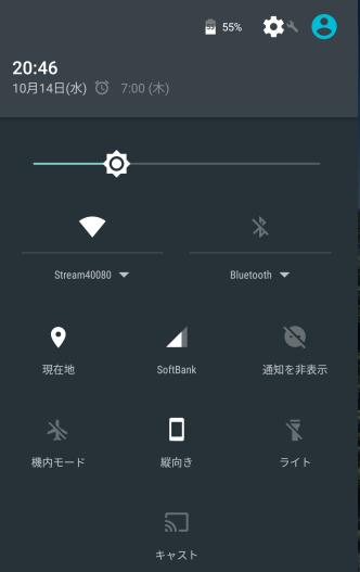 Androidのクイック設定パネル