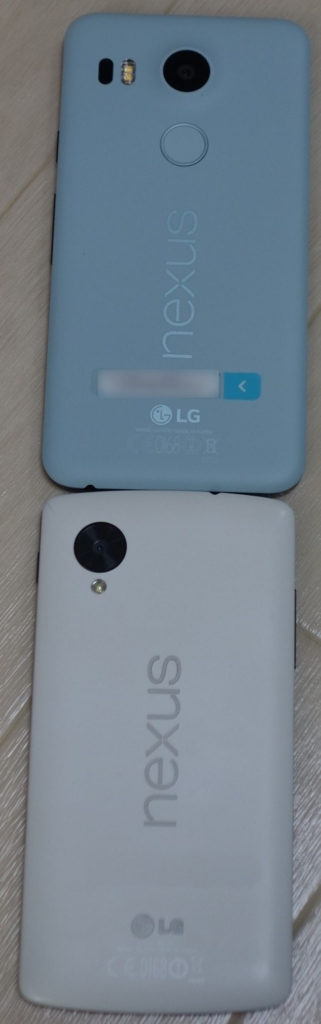 Nexus5とNexus5Xの幅を比較