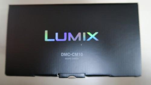 パナソニックLUMIX DMC-CM10化粧箱