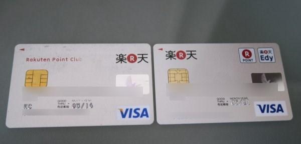 楽天カードの更新とEdy