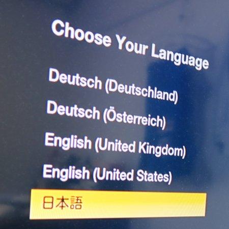 アマゾン Fire TV Stickの言語設定