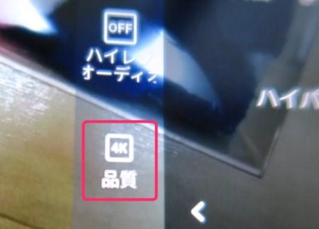 HTC 10は4K動画撮影可能