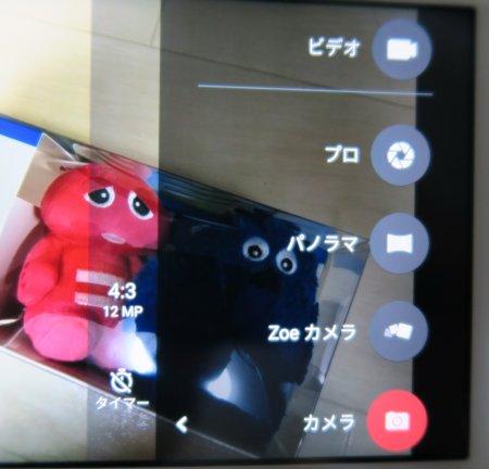 HTC 10のカメラアプリのUI