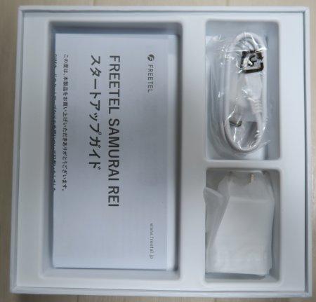 FREETEL SAMURAI REIの付属品