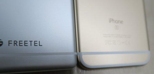 iPhoneとSAMURAI麗のデザイン比較(樹脂線)