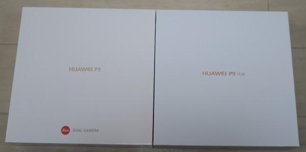 HUAWEI P9とP9 liteの箱
