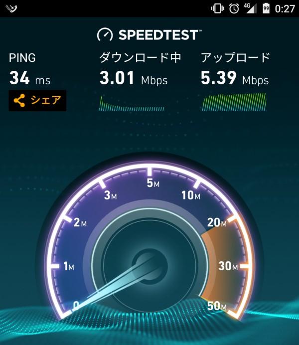 通信速度測定アプリ