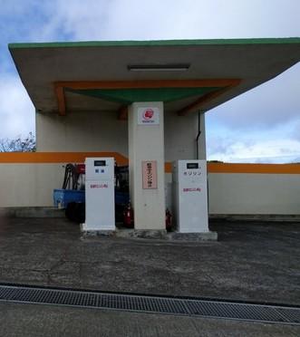 青ヶ島のガソリンスタンド