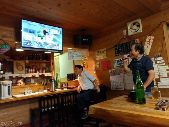 青ヶ島の居酒屋杉の沢でのカラオケ
