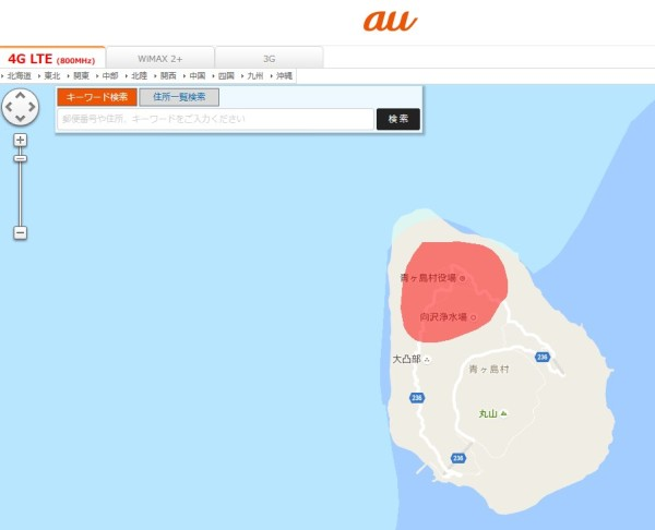 青ヶ島でのau通信エリア