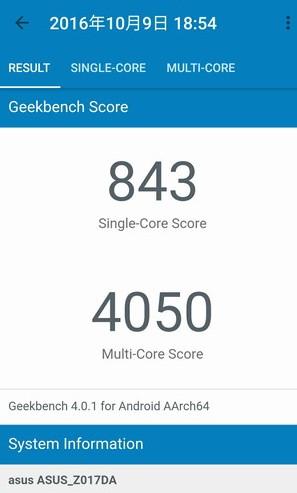 Geekbench4のZenfone3のベンチマーク結果