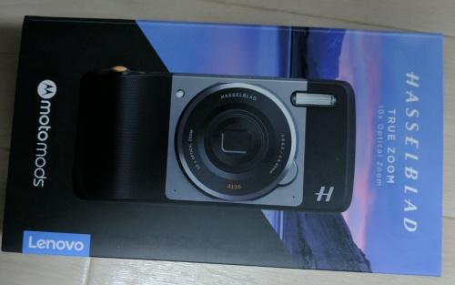 ハッセルブラッドTrue Zoomカメラ化粧箱