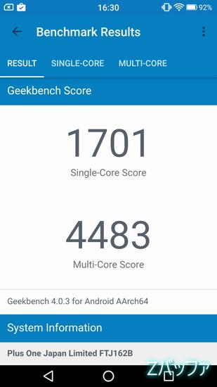 KIWAMI2のGeekbench4スコア