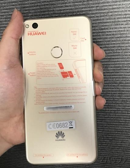 Huawei nova liteのカメラレンズ部分