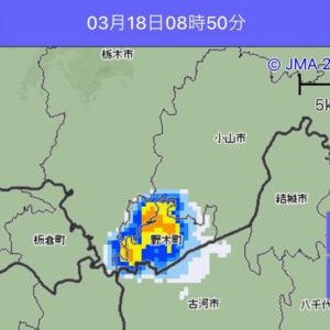雨雲が無いのにゲリラ豪雨状態を示した雨雲レーダー