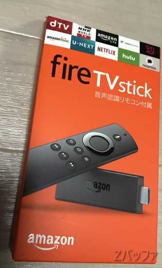 新型amazon fire tv stickパッケージ