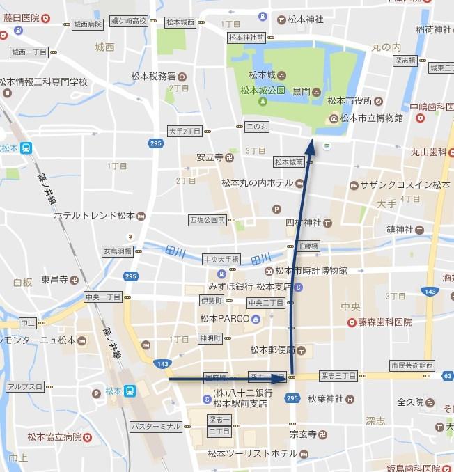 松本駅から松本城までの徒歩の道のり