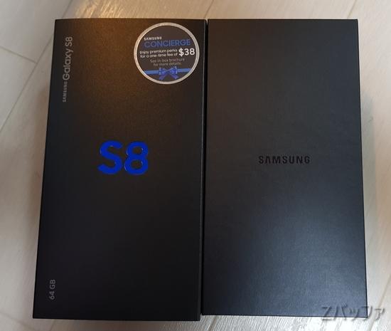 GalaxyS8の箱