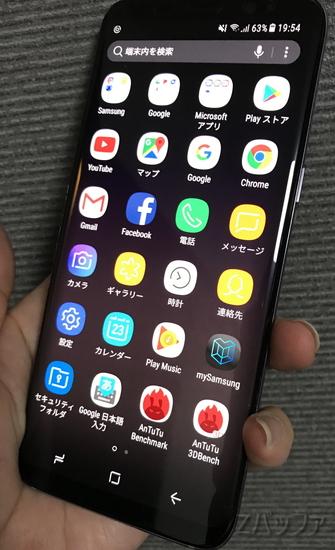 Galaxy S8とGalaxy S8+の特徴的なエッジディスプレイ