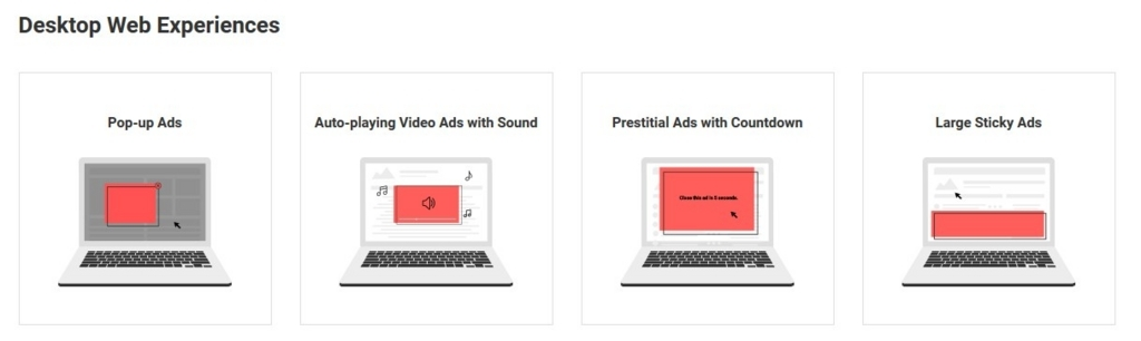 デスクトップ環境での有害な広告表示例