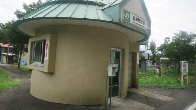 会津桧原(あいづひのはら)駅の駅舎