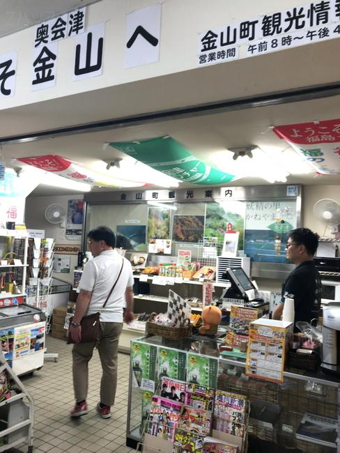 会津川口駅の売店