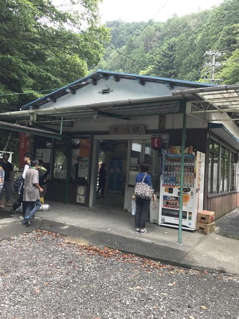 大井川鉄道井川駅の駅舎