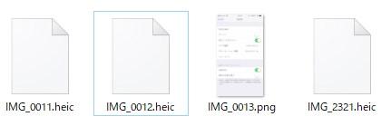 パソコンで拡張子heicの画像ファイルが表示できない