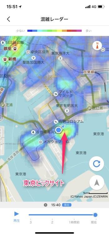 16時前後の東京ビックサイト混雑状況