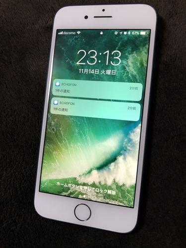 iOS11ならロック解除前の通知内容が非表示に出来る