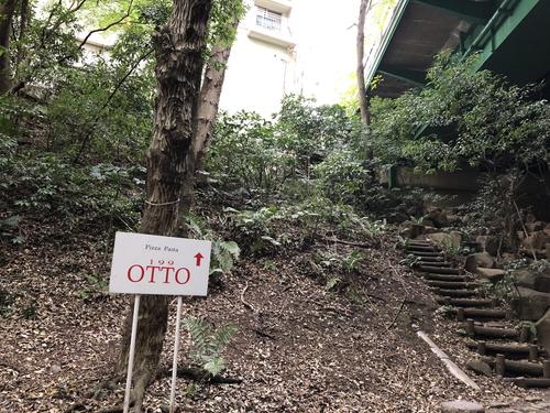 イタリア料理店OTTOへの入口