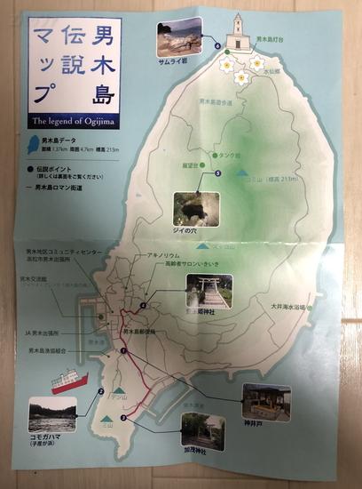 男木島の全島地図