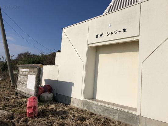大井海水浴場のシャワー室