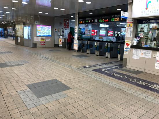 琴電の瓦町駅