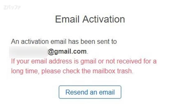 Kucoinのメールアドレス認証