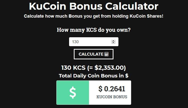 Kucoinの配当ボーナス計算方法
