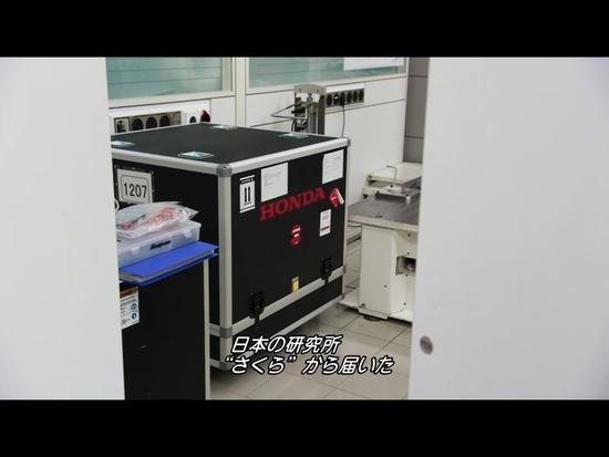 日本のホンダから送られてきたF1エンジン