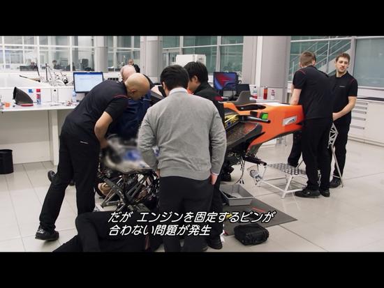 マクラーレンの車体と接続に問題が発生したホンダ
