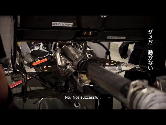 エンジンの点火始動テストの様子