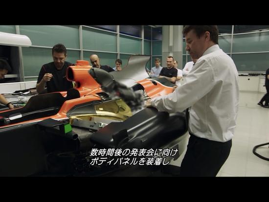 新車発表会用にボディーパネルを取り敢えずはめるマクラーレン