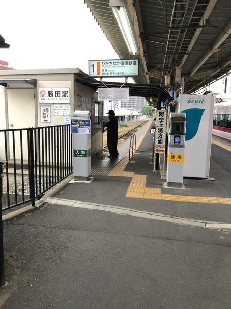 勝田駅のひたちなか海浜鉄道乗り場