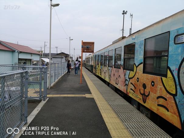 阿字ヶ浦駅のホーム