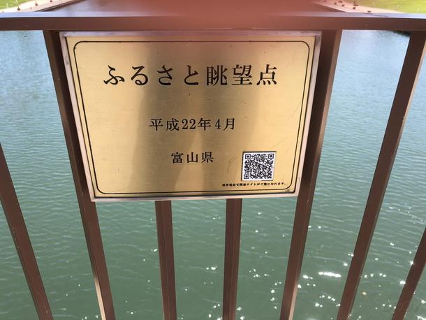 天門橋 ふるさと眺望点