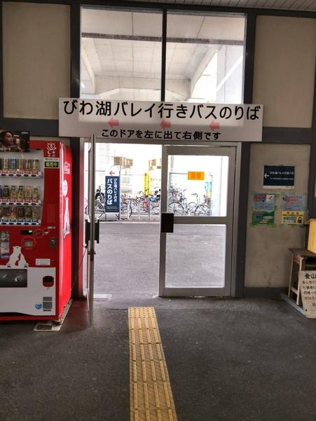 志賀駅構内にはびわ湖バレイ行きバス乗り場への案内がある