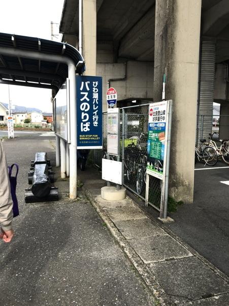 びわ湖バレイ行きのバス停