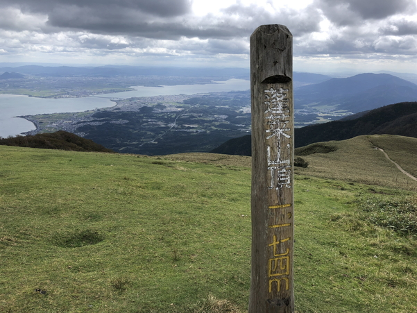 蓬莱山の山頂は標高1174m
