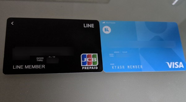 LINE PayカードとKyashカード