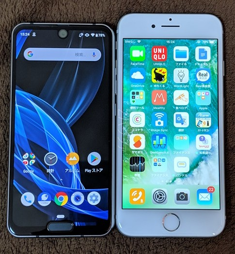 AQUOS R2 compactとiPhone 8のサイズ比較